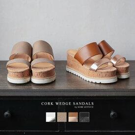 2ベルトコルクウエッジサンダル [I2049]【入荷済】 レディース 靴 シューズ サンダル ウエッジサンダル コルク調 異素材 春 夏