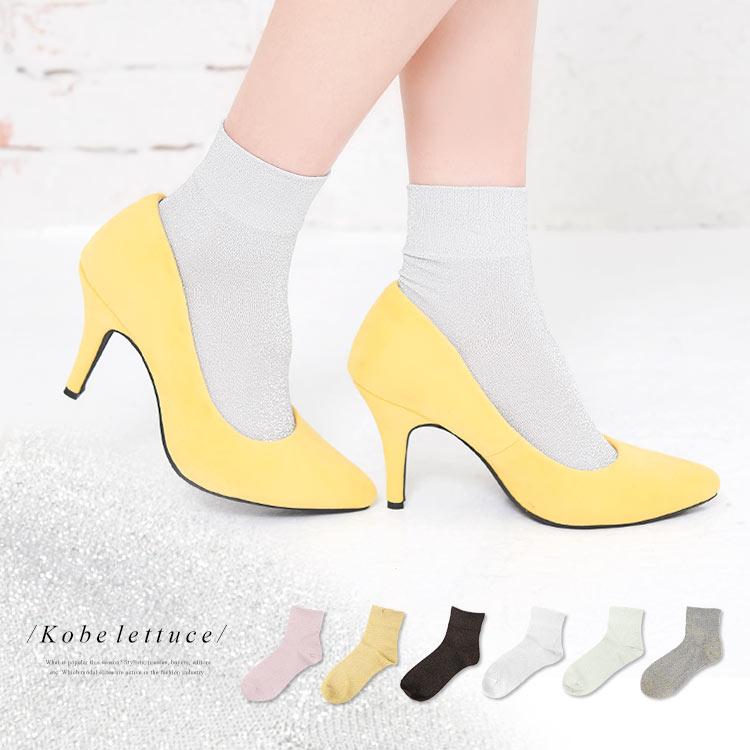 ラメソックス レディース ファッション小物 ソックス 靴下 ラメ クルー丈 レッグウェア おしゃれ かわいい 黒 シルバー 白 薄手 クルーソックス パンプスソックス シンプル きれいめ 大人 大人カジュアル [J693]【入荷済】
