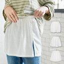 フェイクレイヤード付け裾 レディース レイヤードトップス Tシャツ カットソー ブラウス スリット ウエストゴム 重ね着 レイヤード 裾 無地 ボーダー ストライプ 重ね着風 付け裾シャツ 裾シャツ [J699]【送料無料】