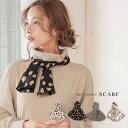 長方形スカーフ [J796]【入荷済】 レディース スカーフ 小物 アクセ 長方形 レオパード レディーススカーフ バッグチ…