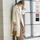 アウター コート レディース ビッグカラーベルト付きロングコート [K833]【入荷済】 レディース アウター コート ロン…