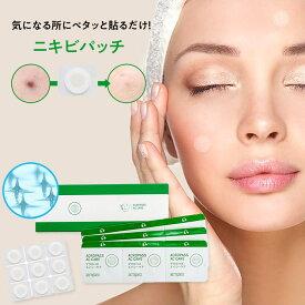【エイシーケア/ニキビ用】美容液直接注入!寝てる間に溶けるマイクロニードルパッチで美肌に。 パック 針状 美肌マスク [Y203]【入荷済】