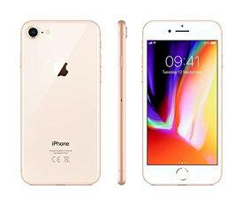 iPhone8 64GB 本体 SIMフリー ゴールド Gold 新品未開封 Apple アップル MQ7A2J/A A1906 正規SIMロック解除済み 一括購入品 白ロム 赤ロム永久保証