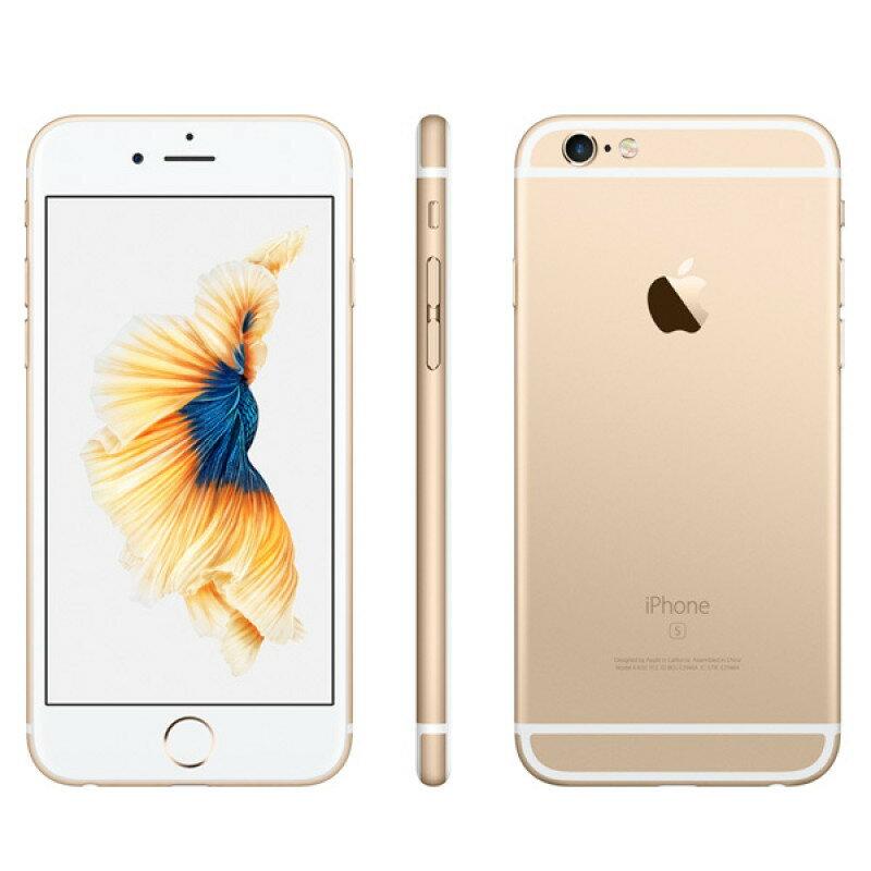 iPhone 6s 32GB 本体 SIMフリー ゴールド 新品未使用 Apple アップル 正規SIMロック解除済み Gold MN112J/A A1688 一括購入品 ネットーワーク利用制限〇 白ロム