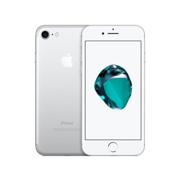 iPhone7 32GB 本体 SIMフリー シルバー 新品未開封 docomo版 正規SIMロック解除済み アップル Silver MNCF2J/A A1779 一括購入品