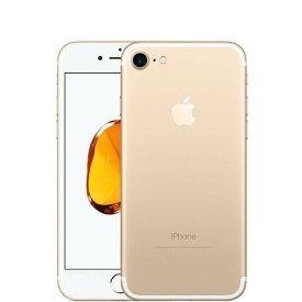 iPhone7 32GB 本体 SIMフリー ゴールド 新品未開封 docomo版 正規SIMロック解除済み Apple アップル Gold MNCG2J/A A1779 白ロム 一括購品 赤ロム永久保証