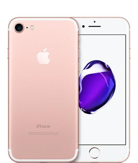 iPhone7 32GB 本体 SIMフリー ローズゴールド 新品未開封 docomo版 正規SIMロック解除済み Apple アップル RoseGold MNCJ2J/A A1779 一括購品