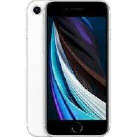 iPhone SE (第2世代) 128GB 本体 SIMフリー 新品未開封 Appleストア正規品 国内版 白ロム White ホワイト MXD12J/A iPhoneSE 2