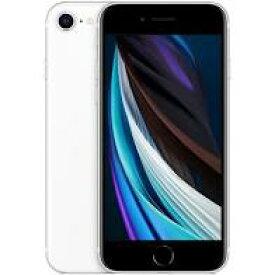 iPhoneSE (第2世代) 64GB 本体 【国内版SIMフリー】 【新品 未使用】 正規SIMロック解除済 白ロム White ホワイト MHGQ3J/A 一括購入品 iPhone SE 2
