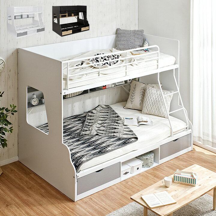 [割引クーポン配布中!]親子で使える 二段ベッド Lagos(ラゴス) シングル+セミダブル 2色対応 二段ベット 2段ベッド 2段ベット 親子二段ベッド 親子2段ベッド 親子ベッド ベッド 添い寝 木製 引き出し収納 ラック収納