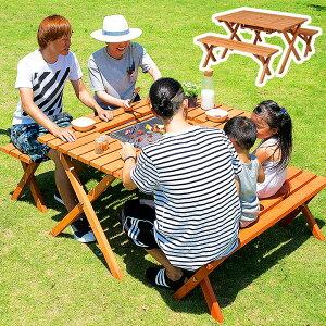 [割引クーポン配布中] [蓋付きで便利な2WAY仕様] 杉材BBQテーブル&ベンチセット ガーデンテーブル 3点セット ベンチ アウトドア 木製ベンチ ガーデン 庭 テーブル 天然木 BBQテーブル バーベキ