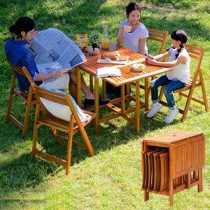 [割引クーポン配布中] [パラソル使用可/折りたたみ可] バタフライテーブル&チェア 5点セット VFS-GT10FJ ガーデンテーブル ガーデンチェア 木製テーブル 木製チェア ガーデンファニチャー 折