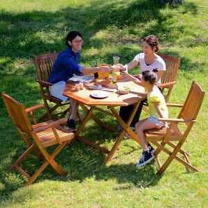 [割引クーポン配布中] [パラソル使用可/折りたたみ可] 八角テーブル 幅110cm & 肘掛有りチェア 5点セット ガーデンテーブル ガーデンチェア 木製テーブル 木製チェア ガーデンファニチャー
