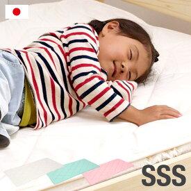 [割引クーポン配布中] [安心の日本製/抗菌/消臭/防汚] toco(トコ) 敷きパッド シングルスリムショートサイズ SSS 179x87cm グリーン/ピンク/アイボリー 国産 敷きパット 二段ベッド用 三段ベッド用 ロフトベッド用 システムベッド用
