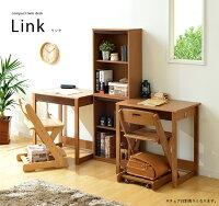 コンパクトツインデスクLink(リンク)