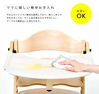 すくすくスリムチェア専用設計テーブルマット耐熱水洗いOKシリコン製ベビーキッズ大和屋yamatoyaすくすくスリムプラス汚れ防止傷防止水洗い可能すくすく用