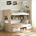 親子で使える 二段ベッド Lagos(ラゴス) シングル+セミダブル 4色対応 二段ベット 2段ベッド 2段ベット 親子二段ベッ…