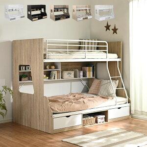 [割引クーポン配布中] 親子で使える 二段ベッド Lagos(ラゴス) シングル+セミダブル 4色対応 二段ベット 2段ベッド 2段ベット 親子二段ベッド 親子2段ベッド 親子ベッド ベッド 添い寝 木製 引