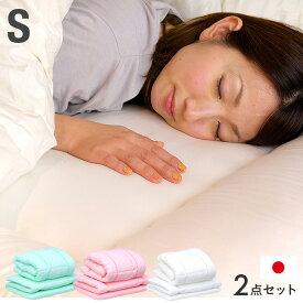 [割引クーポン配布中] [2段、3段ベッドにぴったり/安心の日本製] toco(トコ) 掛け+敷き 布団2点セット S グリーン/ピンク/アイボリー シングルサイズ 二段ベッド用 三段ベッド用 システムベッド用 敷き布団 布団 掛布団 シングル(S)