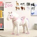 [割引クーポン配布中] [大人も座れる耐荷重80kg] アニマルスツール 動物園 8タイプ 完成品 チェア ひじ掛け 動物 人形…