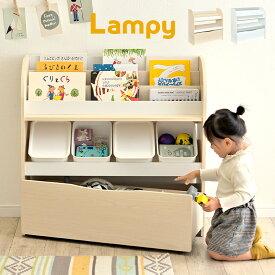[ピッタリサイズのBOXプレゼント中/可動式の棚板] 絵本棚 Lampy(ランピー) 2色対応 幅83cm 絵本ラック 本棚 ブックラック ブックシェルフ キッズラック おもちゃ箱 おもちゃ収納 子供部屋 キャスター付き 引き出し (大型)