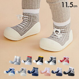 [無毒性テストクリア済み] Baby feet(ベビーフィート) 11.5cm 11色対応 ベビーシューズ ベビー用品 靴 ファーストシューズ ベビー シューズ 子供用靴 ベビー靴 赤ちゃん用靴 11cm