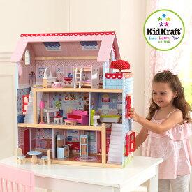[割引クーポン配布中] [正規品/CEマーク付き] KidKraft チェルシードールコテージ ドールハウス 人形遊び 家具付き 16点 ドールハウスセット こども 子ども おもちゃ オモチャ