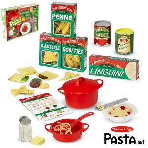 [割引クーポン配布中] [レシピ&メニュー付き /ボリューム満点58点セット] ままごとセット パスタセット パスタ ままごと おままごと たべものセット グッズ 食材 食器 調理器具 鍋 具材 ペン