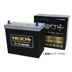 G&Yu バッテリー NP60B20L/M-42 NEXT+シリーズ Batteryカーバッテリ 補水不要 充電制御 大容量 長寿命 受入性能UP 始動性能UP 寿命性能UP アイドリングストップ車 ハイブリッド車 耐久性UP