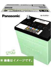 N-46B19L/CR Panasonic/パナソニック カーバッテリー サークラ/circla 標準車/充電制御車用 高性能バッテリー 新品 長寿命 Battery