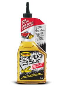 RISLONE/リスローン ジャッキオイル用ストップリーク剤 RP-61812 370ml 油圧作動油 ジャッキオイル漏れ リスロン リークラボジャパン