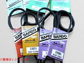 バンドー化学(BANDO) HDPF5360 自動車用 補機ベルト