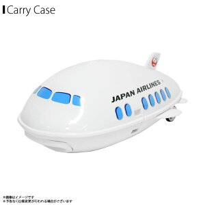 キャリーケース キッズ JAL飛行機モデル 【659254】 日本航空 エアプレーン スーツケース 段階調節無し おもちゃ入れ 大容量 機内持ち込み可能株式会社フェイス【宅配便送料無料】【ラッピン