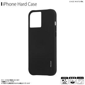 iPhone12 Pro Max ケース ハードケース PELICAN PP043732 【7397】ペリカン コラボ Case-Mate Ranger 耐衝撃 衝撃吸収 米国軍用規格 抗菌素材使用 ブラックがうがうインターナショナル【メール便送料無料】
