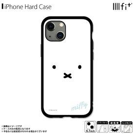 【即納】【在庫あり】iPhone13 ケース キャラクター ミッフィー miffy フェイス MF-209WH【4611】IIIIfit イーフィット ハードケース 耐衝撃 ストラップホール付き ラウンド形状 うさちゃん ホワイトグルマンディーズ