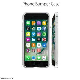 iPhone SE 第2世代 2020 iPhone 8 バンパー GZ9420i7【4203】 GAZE Razor Fitt アルミニウムバンパー フレーム メタリック バックプレート付き シルバー 取り付け簡単ロア・インターナショナル【メール便送料無料】