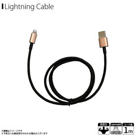 iPhone 充電 ケーブル 充電ケーブル Lightningケーブル 1m QL-0404OR 【7643】ULTIMATE TOUGHケーブル ライトニング 断線防止 データ転送対応 MFI認証 オレンジクオリティトラストジャパン