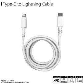 iPhone 充電 ケーブル Lightning to Type-C QL-0406WH【7940】やわらかくて切れにくい Lightning USB-Cコネクタ ライトニング 断線防止 データ転送対応 MFi認証 1m ホワイトクオリティトラストジャパン
