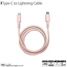iPhone 充電 ケーブル 充電ケーブル Lightningケーブル 1m QL-0406PK【7957】やわらかくて切れにくい Lightning to Type-C ライトニング タイプC 断線防止 データ転送対応 MFi認証 ピンククオリティトラストジャパン