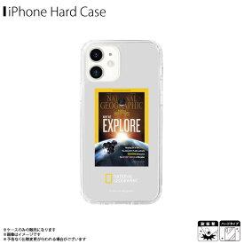 iPhone12 mini ケース クリアケース NG20253i12【2536】ハードケース ハイブリッド National Geographic ブランド 雑誌デザイン マガジン Exploreロア・インターナショナル