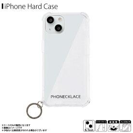 iPhone13 ケース クリアケース 耐衝撃 ガンブラックチャーム PN21600i13BK【6007】ハードケース PHONECKLACE ショルダーストラップホール付きロア・インターナショナル