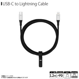 iPhone ケーブル USB-C Lightning 急速充電 PD対応 JM19134【1338】Just Mobile AluCable Lightingケーブル Type-C Power Delivery ケーブルストラップ付き MFi認証 1.2mロア・インターナショナル