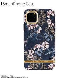 iPhone 11 Pro ケース ハードケース RF17977i58R 【9770】 Richmond & Finch FREEDOM CASE 衝撃吸収 二重構造 ワイヤレス充電対応 フローラル 花柄 Floral Jungle ネイビーロア・インターナショナル【メール便送料無料】