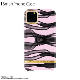 iPhone 11 Pro ケース ハードケース RF17982i58R 【9824】 Richmond & Finch FREEDOM CASE 衝撃吸収 二重構造 ワイヤレス充電対応 Pink Knots ピンクロア・インターナショナル【メール便送料無料】
