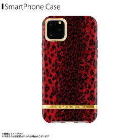 iPhone 11 Pro ケース ハードケース RF17983i58R 【9831】 Richmond & Finch FREEDOM CASE 衝撃吸収 二重構造 ワイヤレス充電対応 Red Leopard レッド レオパードロア・インターナショナル【メール便送料無料】
