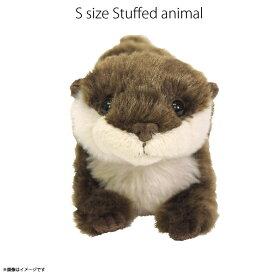 ぬいぐるみ カワウソ かわうそ Sサイズ 小さい【P-4782】fluffies フラッフィーズ かわいい ふんわり 手のひらサイズ アニマルサンレモン【定形外郵便のみ送料無料】