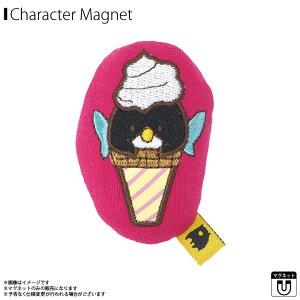 【即納】【残りわずか】マグネット 磁石 ぬいぐるみ フェアリーさん 【P-5322】 バーガーさんたち ソフトクリームサンレモン【在庫限り】