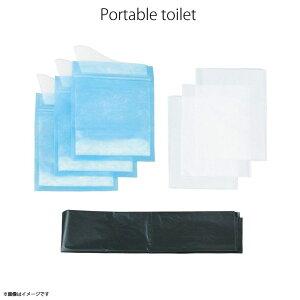 携帯トイレ 非常用トイレ Z61 【0613】車載用 大人 男性 女性 子供 緊急時 前掛けシート付 3枚入りSEIWA セイワ