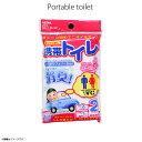 携帯トイレ 非常用トイレ Z74 【0743】車載用 大人 男性 女性 子供 緊急時 消臭 前掛けシート付ふんわりローズの香り …