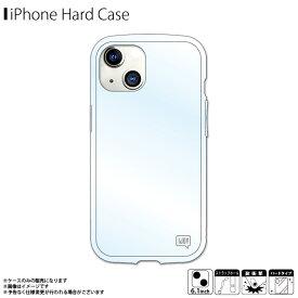 iPhone13 ケース クリア 耐衝撃 i35FiJ01【5279】iDress NEWT IJOY 360° 衝撃吸収 全面保護 バックカバー フロントカバー 衝撃吸収フィルム 3点セット ストラップホール付きサンクレスト